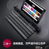 折疊鍵盤LG Rolly3無線折疊鍵盤藍牙平板手機通用無線巧克力鍵盤折疊超薄 數碼人生igo