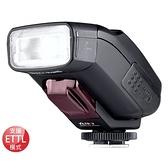 【停產】唯卓 VILTROX JY-610C E-TTL迷你閃光燈 GN27 具LCD 可微調 跳燈
