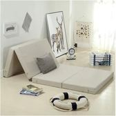 夏季折疊地鋪睡墊榻榻米床墊加厚辦公室午睡墊夏天打地鋪神器單人MKS 瑪麗蘇