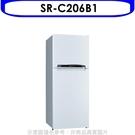 【南紡購物中心】SANLUX台灣三洋【SR-C206B1】206公升雙門變頻冰箱