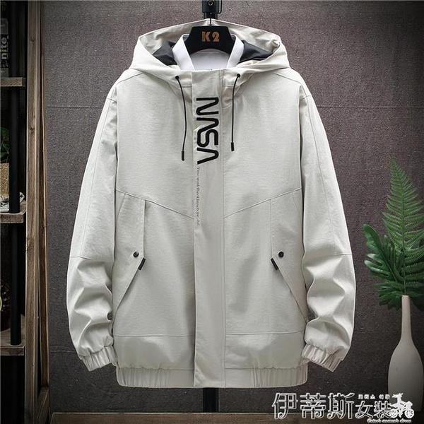 工裝外套 男士外套春秋季韓版潮流工裝夾克2021新款運動休閒棒球衣服秋加絨 伊蒂斯