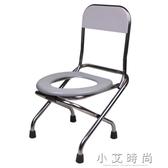 加固防滑可摺疊坐便椅老人坐便器家用蹲坑改行動馬桶便攜凳子 小艾時尚NMS