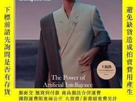 二手書博民逛書店時尚先生雜誌2020年7月總第184期罕見王俊凱封面 周依然 潘粵明Y419775