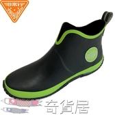 雨鞋男短筒時尚雨靴男士水鞋春夏膠靴防滑低筒套鞋防水鞋男膠靴潮
