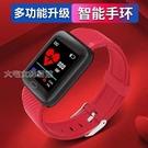 智慧手環智慧手環可充電心率多功能手錶心跳監測跑步運動男女鬧鐘 快速出貨