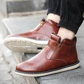 雪地靴男英倫皮質皮靴復古擦色加絨馬丁棉鞋男休閒保暖加厚短靴子潮
