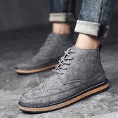 42碼/灰色 布洛克英倫小皮鞋 高筒休閒工裝板鞋【非凡上品】
