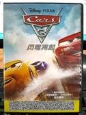 挖寶二手片-B14-正版DVD-動畫【Cars汽車總動員3:閃電再起】-迪士尼 國英語發音(直購價)