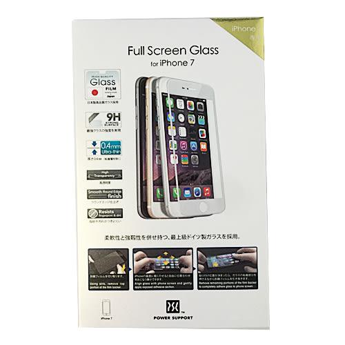 【唐吉】POWER SUPPORT iPhone 7 專用 Full Screen Glass 螢幕玻璃保護膜-白框