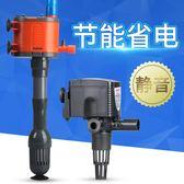 抽水機魚 缸水泵水族箱抽水循環泵潛水泵增氧泵-免運直出zg