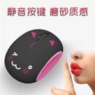 靜音無聲卡通無線滑鼠 可愛女生華碩聯想蘋果筆記本通用無線滑鼠 阿卡娜