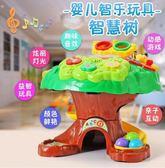 *粉粉寶貝玩具*智慧樹-聲光音樂遊戲桌~益智早教學習玩具~拍鼓遊戲桌~