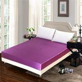 黑五好物節夏季冰絲真絲天絲床笠純色床罩床包1.2m/1.5/1.8米床套枕套   初見居家