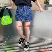 女童裝中小童女牛仔半身短裙兒童寶寶裙子潮【齊心88】