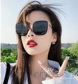 網紅墨鏡女潮復古大臉圓臉顯瘦時尚大框太陽鏡女街拍防紫外線方形 小時光生活館