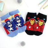 復仇者聯盟系列直版童襪 鋼鐵人+美國隊長 襪子 短筒襪