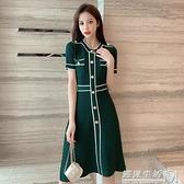 韓版新款名媛收腰顯瘦短袖包臀針織洋裝女氣質百搭裙子