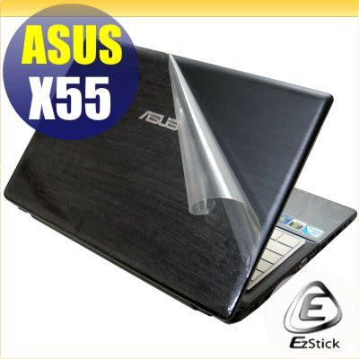 【EZstick】ASUS X55 X55VD 系列專用機身保護貼(含上蓋、鍵盤週圍)DIY包膜