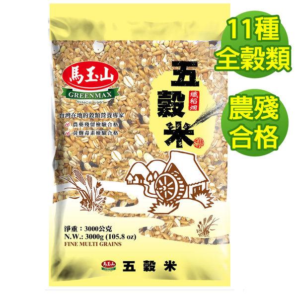 馬玉山  五穀米3kg