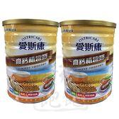 愛斯康(保健適)Oat milk高鈣植物奶900g*2罐(素食、澳洲進口)