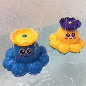 寶寶洗澡玩具 兒童玩水電動噴水章魚戲水玩具 LR2035【歐爸生活館】