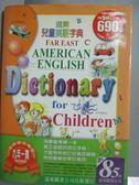 【書寶二手書T1/少年童書_XAR】遠東兒童美語字典_原價690_遠東圖書編委會