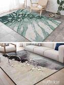 地毯客廳茶幾墊現代簡約臥室沙發可愛房間床邊毯滿鋪家用地墊YYJ解憂雜貨鋪