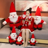 聖誕玩偶 可愛超萌圣誕老人情侶毛絨公仔圣誕裝布娃娃玩偶娃娃圣誕節禮物女