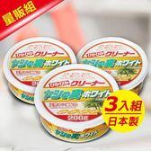 【AIMEDIA艾美迪雅】亮晶晶椰果萬用清潔劑200g(白3入優惠組