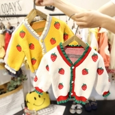 嬰兒毛衣 1-4歲女寶寶毛衣嬰兒秋裝草莓外套洋氣針織衫女童仿貂毛開衫 小天後