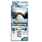 【PX 大通】HDMI-1.2MM 高畫質影音線 1.2米
