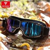 摩多狼騎行護目鏡摩托車防風沙擋風防塵風鏡越野機車復古哈雷眼鏡