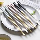 廚房用品 葡萄牙風歐式精品餐具-筷子 3...