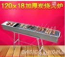 烤肉架蝶烤香鋅鐵合金燒烤架商用擺攤大號木碳燒烤爐戶外加厚燒烤架子  LX新年禮物