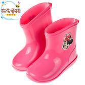 《布布童鞋》Disney迪士尼米妮桃色附鞋墊迷你兒童雨鞋(14~18公分) [ D8H008H ]