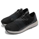 Under Armour UA 訓練鞋 Breathe Lace X NM 黑 金 EVA中底緩衝設計 多功能 運動鞋 女鞋【PUMP306】 3020249001