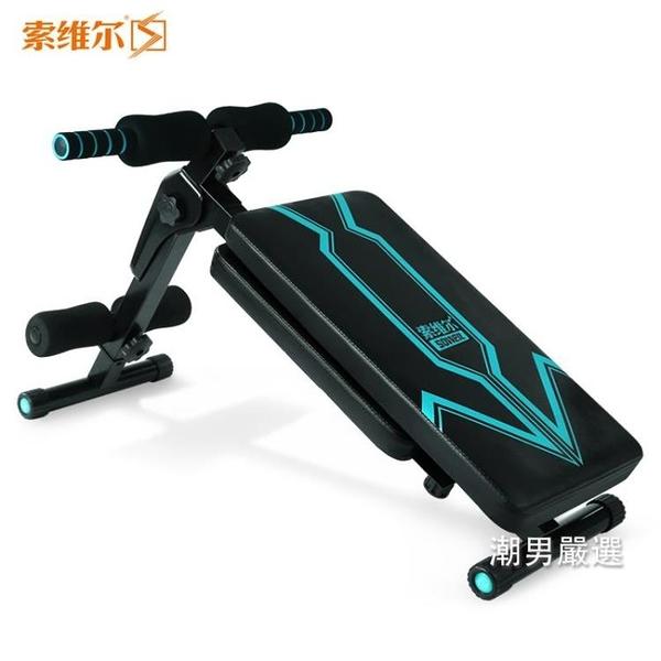 仰臥起坐健身器材多功能仰臥板健腹板家用折疊腹肌版做仰臥起坐板xw
