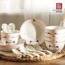 幸福居*順祥創意家用釉下彩碗盤 16頭餐具卡通陶瓷碗碟套裝日式貓咪碗筷(16件)