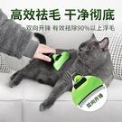 貓毛清理器貓咪狗狗梳毛神器擼貓去浮毛狗專用寵物脫毛刷狗毛梳子【蘿莉新品】