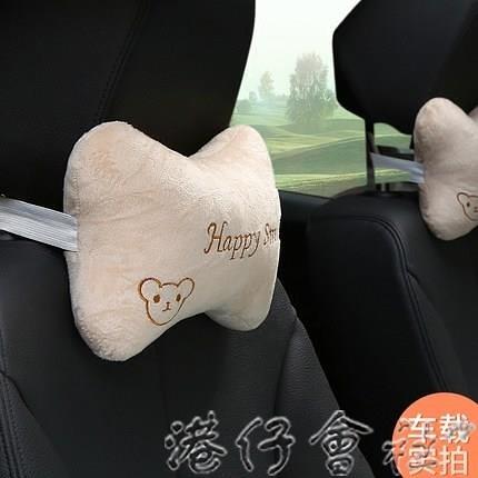 免運 汽車頭枕護頸枕卡通車用靠枕車內座椅頸枕車載腰靠枕頭一對車用品 港仔會社