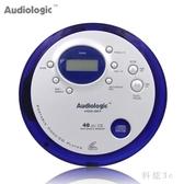 小型CD播放機便攜式VCD機 CD隨身聽 支持英語光盤超薄CD播放機 JA9239『科炫3C』