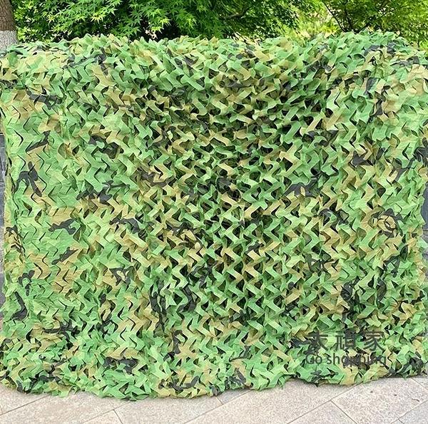 偽裝網 純綠色偽裝網草綠色迷彩網軍綠色遮陽網樹葉網布防航拍防偽網戶外T
