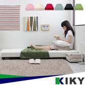 【KIKY】百合夫人親子床架=床墊(子床)風靡日本經典款,懶人床
