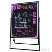 LED電子熒光板廣告手寫閃光夜光寫字展示牌mj4884【雅居屋】TW