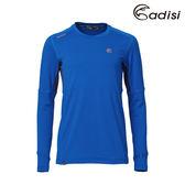 ADISI 男圓領透氣快乾保暖衣AL1621106 (M~2XL) / 城市綠洲專賣(內裡鬆餅紋、吸濕排汗、保暖輕量)