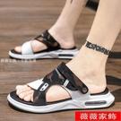 男士涼鞋 2021新款夏季室外休閒沙灘涼鞋男士拖鞋兩用潮流韓版個性外穿涼拖 薇薇