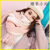 圍巾女冬季雙面披肩兩用軟妹針織毛線