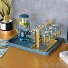 杯架-歐式玻璃水杯掛架瀝水托盤置物架杯架子水杯架收納輕奢倒掛杯子架 【快速出貨】