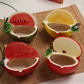 歐式可愛家用水果草莓煙灰缸創意潮流客廳陶瓷小擺件蘋果個性煙缸