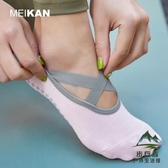 2雙裝|硅膠防滑瑜伽襪成人舞蹈襪地板襪室內襪子春夏【步行者戶外生活館】